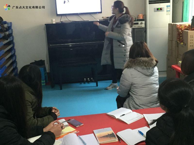 西安牛津幼儿英语培训、听评课图片2