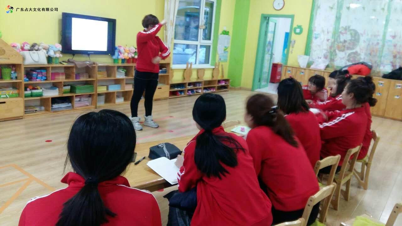 长春牛津幼儿英语培训、听评课图片1