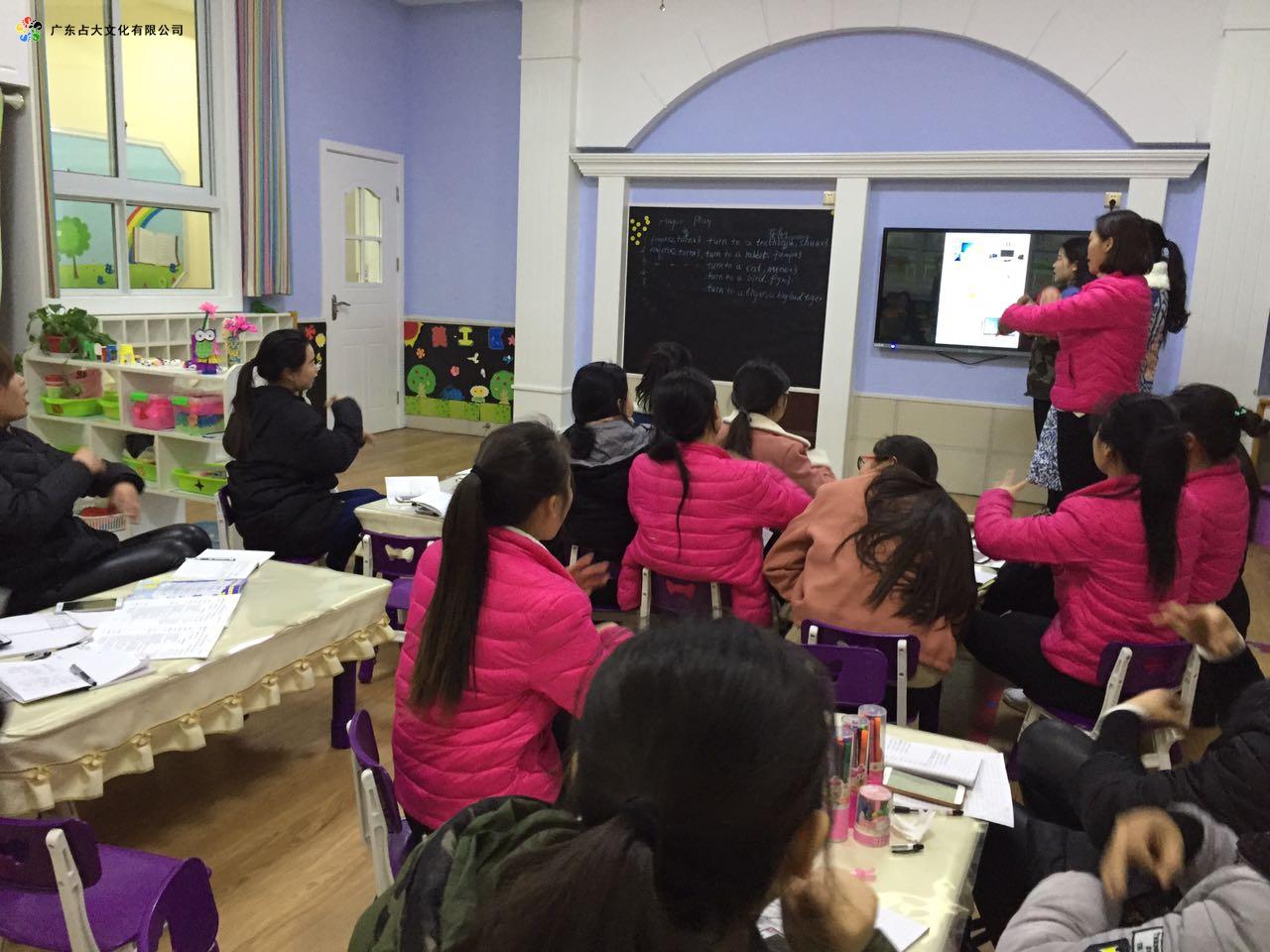 南阳牛津幼儿英语培训、听评课图片1