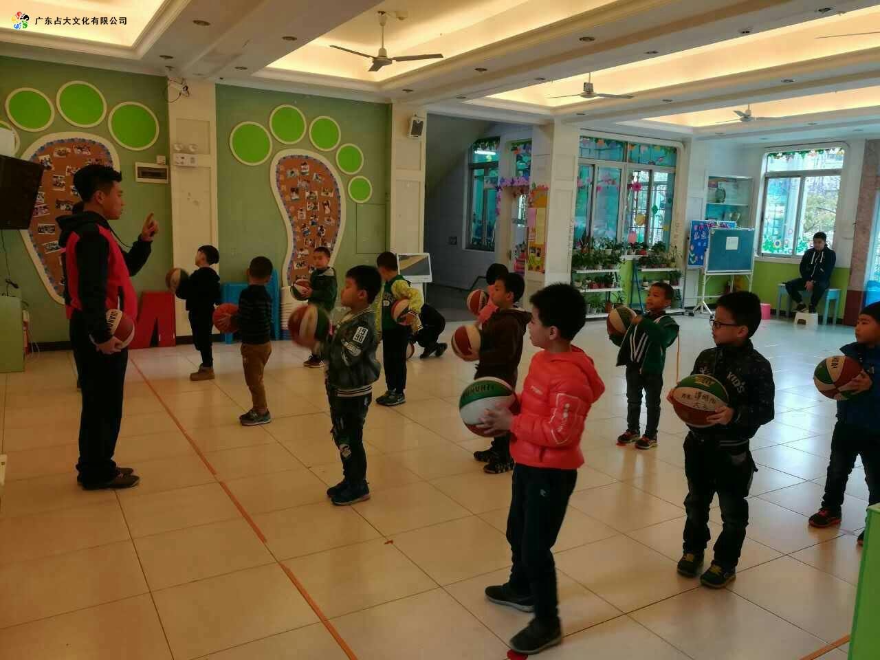 广州占大幼儿篮球培训图片1