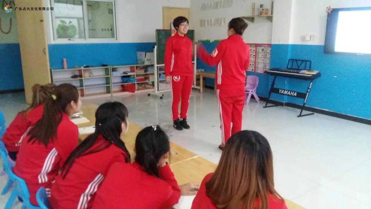 沧州牛津幼儿英语培训、听评课图片2