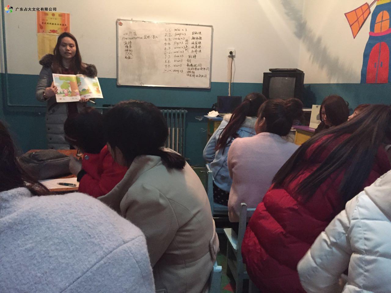 太原牛津幼儿英语培训、听评课图片1