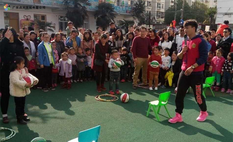 《占大幼儿篮球运动教育课程》展示活动图片1