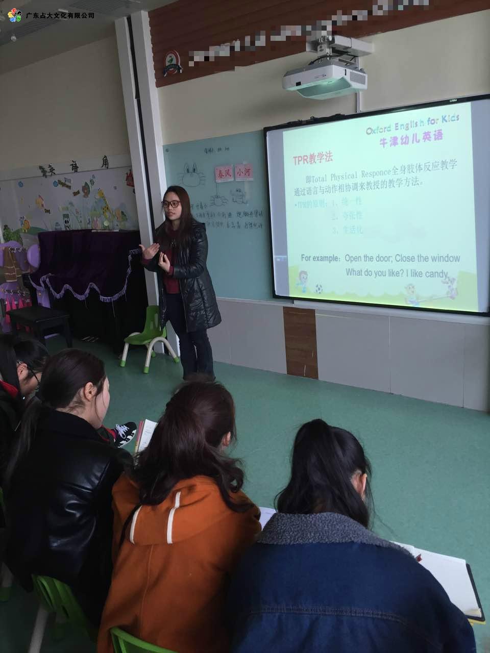 南阳牛津幼儿英语培训、听评课图片2