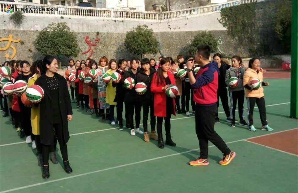 《占大幼儿篮球运动教育课程》展示活动图片3